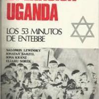 Operacion Uganda.jpg