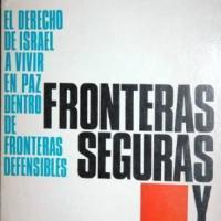 Fronteras seguras.jpg