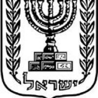 Estado de Israel.jpg