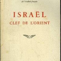Israel clef de l`orient.jpg