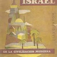 Israel en la civilizacion moderna.jpg