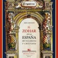El Zohar en la España musulmana.jpg