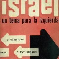 Israel, un tema para la izquierda.jpg