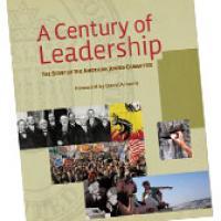 A century of leadership.JPG